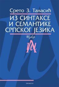 Iz sintakse i semantike srpskog jezika