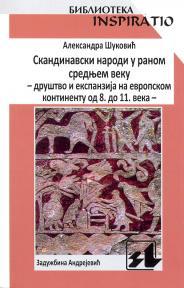 Skandinavski narodi u ranom srednjem veku