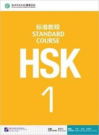 HSK Standard Course 1 - Textbook (englesko-kineski)