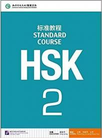 HSK Standard Course 2 - Textbook (englesko-kineski)