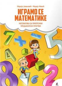 Igramo se matematike