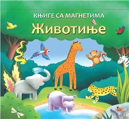 Knjige sa magnetima: Životinje