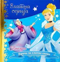 Disney zlatna serija 3: Pepeljuga