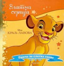 Disney zlatna serija 2: Kralj lavova