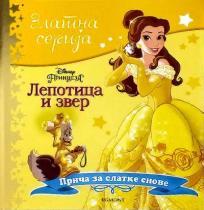Disney zlatna serija 10: Lepotica i zver