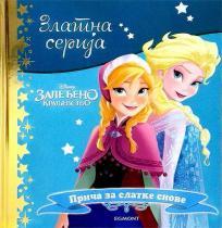 Disney zlatna serija 1: Zaleđeno kraljevstvo