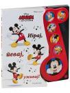 Disney Mickey Mouse: Igraj, pevaj, uživaj!