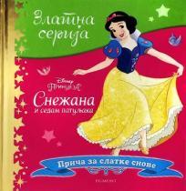 Disney zlatna serija 12: Snežana i sedam patuljaka