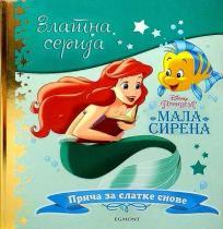 Disney zlatna serija 5: Mala sirena