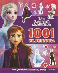 Disney Zaleđeno kraljevstvo II: 1001 nalepnica