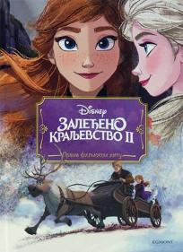 Disney Zaleđeno kraljevstvo II: Prema filmskom hitu
