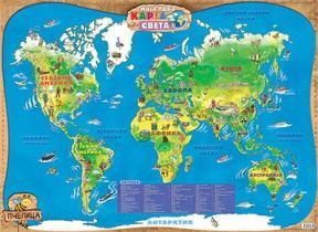 Moja prva karta sveta: B2 format