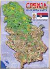 Srbija: Moja prva karta - B2 format
