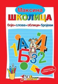 Maksina školica: Boje / Slova / Oblici / Brojevi