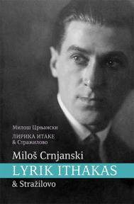 Lirika Itake / Stražilovo / Lyrik Ithakas / Stražilovo