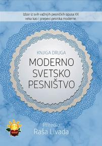 Moderno svetsko pesništvo, knjiga druga