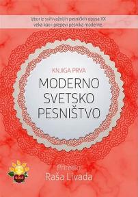 Moderno svetsko pesništvo, knjiga prva
