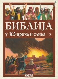 Biblija u 365 priča i slika 5