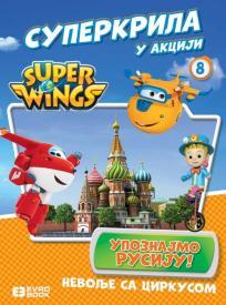 Superkrila: Upoznajmo Rusiju! - Nevolje sa cirkusom