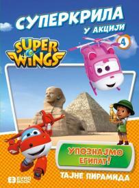 Superkrila: Upoznajmo Egipat! - Tajne piramida