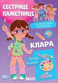 Sestrice pametnice: Klara