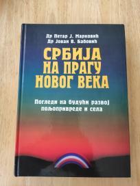 Srbija na pragu novog veka I knjiga