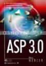 ASP 3.0