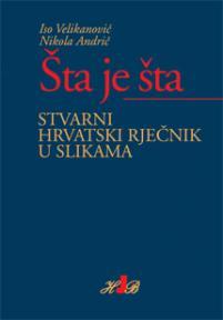 Šta je šta: Stvarni rječnik hrvatskoga jezika u slikama