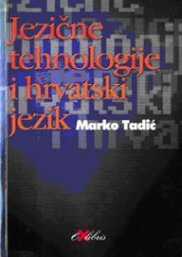 Jezične tehnologije i hrvatski jezik