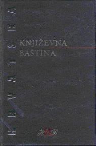 Hrvatska književna baština, knjiga 4