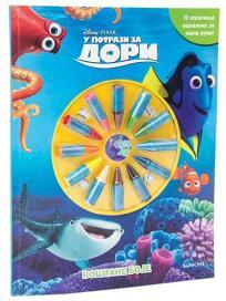 Disney U potrazi za Dori: Voštane boje