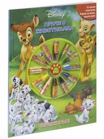 Disney Priče o životinjama, voštane boje