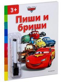 Disney Automobili: Piši i briši