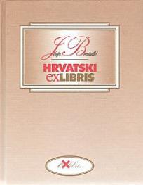 Hrvatski ex libris