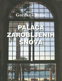 Palača zarobljenih snova s autoričinim fotografijama