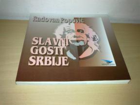 Slavni gosti Srbije