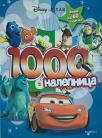 Disney / Pixar: 1000 nalepnica