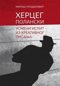 Herceg Polanski: Usmeni ispit iz kreativnog pisanja