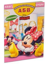 Disney Mini Maus: Zabava sa slovima A B V