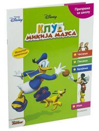 Disney Klub Mikija Mausa: Priprema za školu
