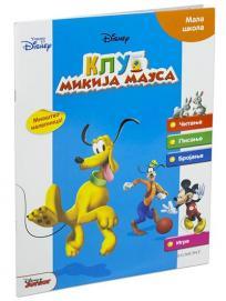 Disney Klub Mikija Mausa: Mala škola