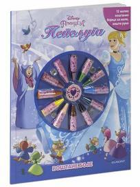 Disney Princeza Pepeljuga: Voštane boje