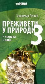 Preživeti u prirodi 3