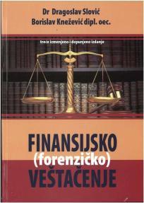 Finansijsko (forenzičko) veštačenje