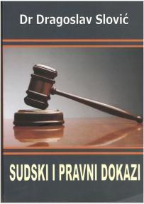 Sudski i pravni dokazi