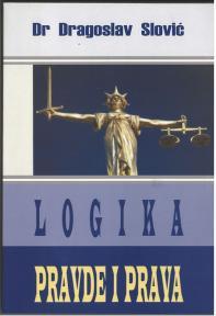 Logika pravde i prava