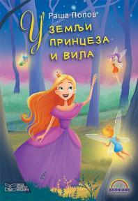 U zemlji princeza i vila