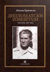 Diplomatski izveštaji: 1936-1941.
