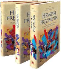 Hrvatski prezimenik