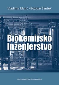 Biokemijsko inženjerstvo